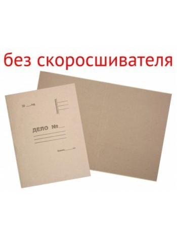 Обложка картонная «Дело» без скоросшивателя 0.6мм, Полиграфкомпонент