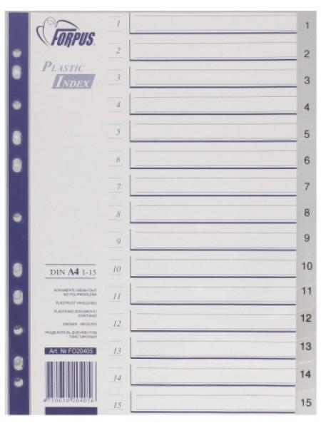 FORPUS Разделители пластиковые, цифровые 1-15, ф.А4, цвет серый