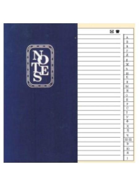 УДП Телефонная книга 125*235, 64 л., твердая обложка, с вырубкой, ассорти
