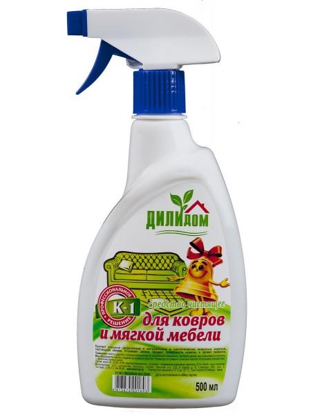 Чистящее средство для ковров