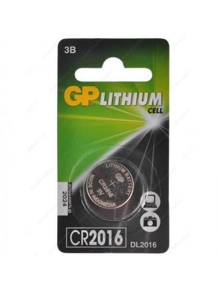 GP Батарейка литиевая CR2016 блистер по 5 шт.