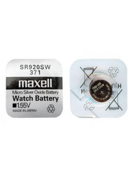 MAXELL Батарейка часовая 371/SR69/SR920SW оксид-серебряные