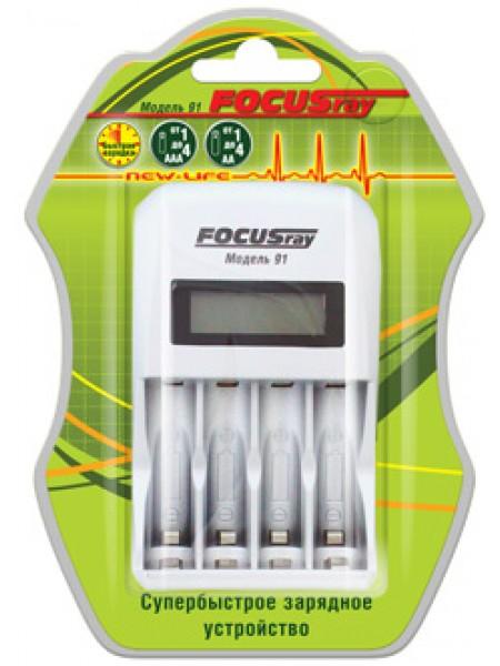 FOCUSray Зарядное устройство, модель 91