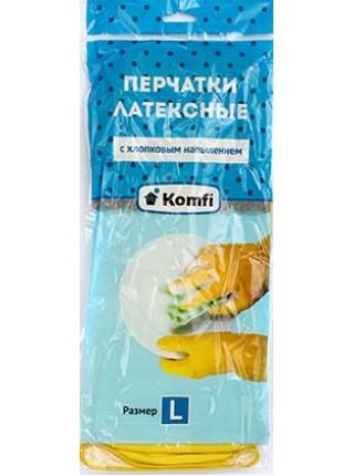 Komfi Перчатки латексные с хлопковым напылением, желтые