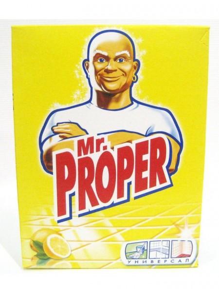 Mr.Proper Универсальный моющий порошок для уборки Универсал