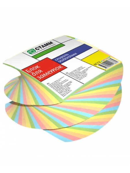 СТАММ Блок для заметок  9*9*5 цветной, спираль