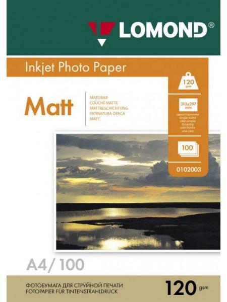 LOMOND Фотобумага матовая А4 (210 х 297) 120 г/м 100л. односторонняя
