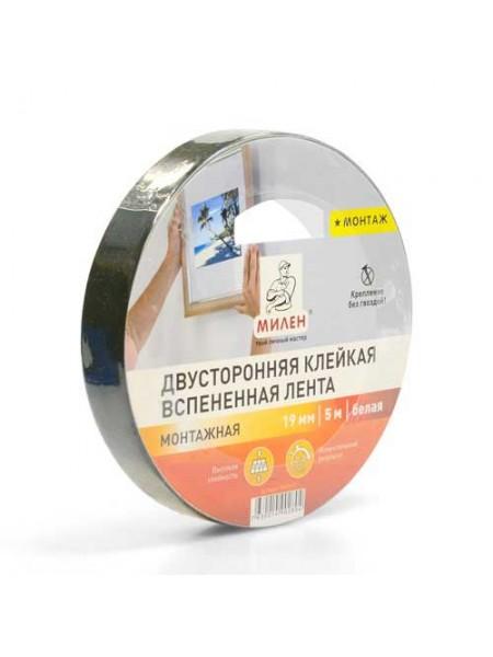 МИЛЕН Двухсторонняя клейкая лента 19 мм*5 м, профф. монтаж., белая