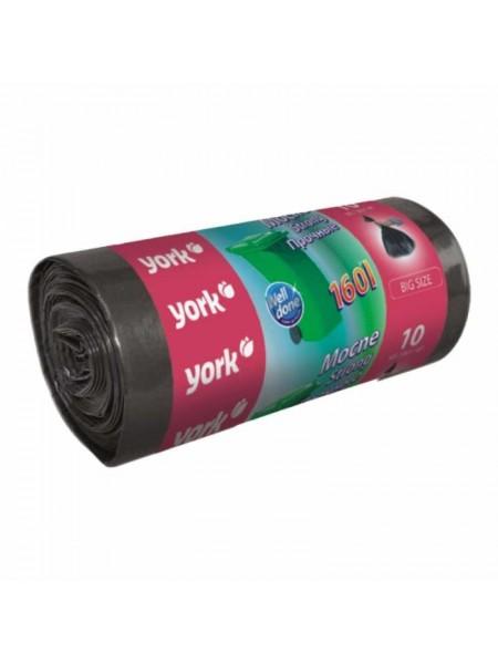 York Мешки для мусора 160л. 10шт/рулон, прочные