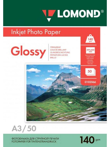 LOMOND Фотобумага глянцевая А3 (297 x 420) 140 г/м 50л. односторонняя