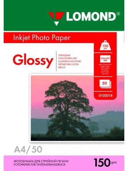 LOMOND Фотобумага глянцевая А4 (210 х 297) 150 г/м 50л. односторонняя