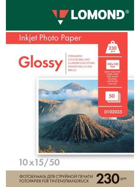 LOMOND Фотобумага глянцевая А6 (100 х 150) 230 г/м  50л. односторонняя