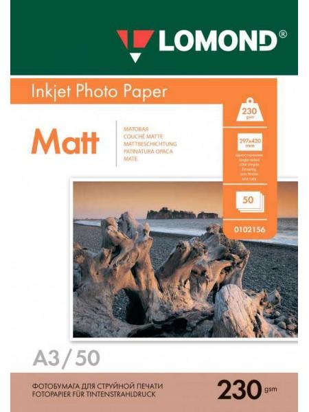 LOMOND Фотобумага матовая А3 (297 x 420) 230 г/м  50л. односторонняя