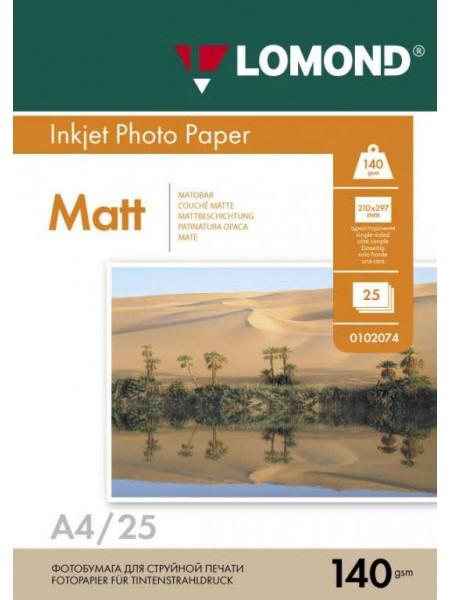 LOMOND Фотобумага матовая А4 (210 х 297) 140 г/м  25л. односторонняя