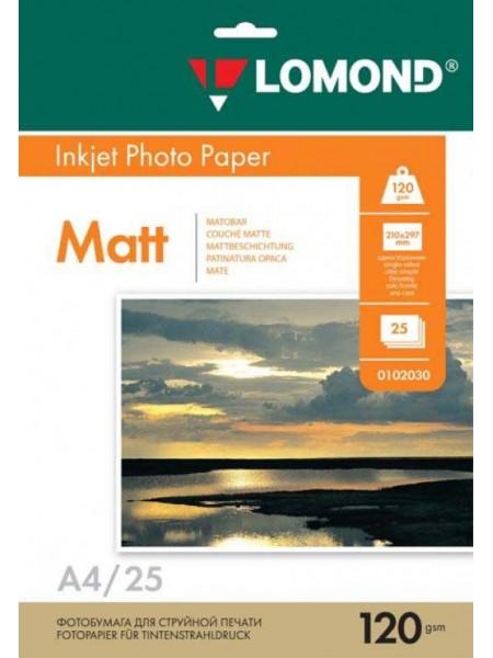 LOMOND Фотобумага матовая А4 (210 х 297) 120 г/м  25л. односторонняя