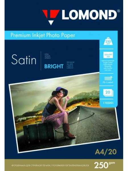 LOMOND Фотобумага атласная ярко-белая (Сатин) А4 (210 x 297) 250 г/м  20л. односторонняя