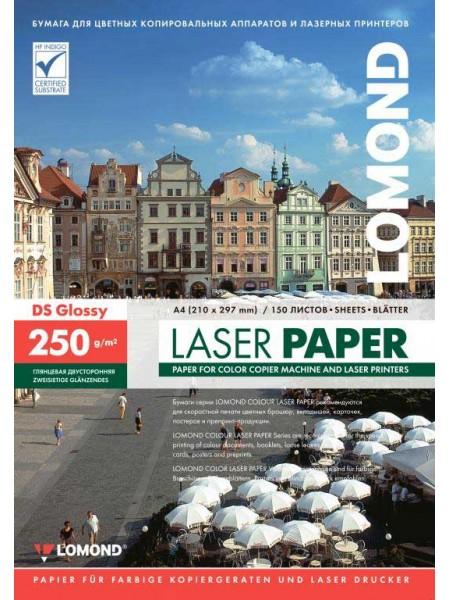 LOMOND Фотобумага глянцевая для лазерной печати А4 (210 х 297) 250 г/м 150л. двусторонняя