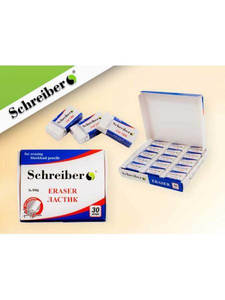 SCHREIBER Ластик белый прямоугольный, 3.4*1.7 см