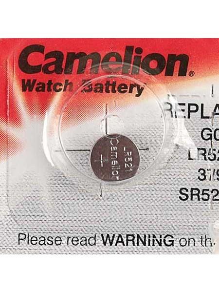 Camelion Батарейка щелочная дисковая Plus Alkaline, AG0, BP10, 1.5 V