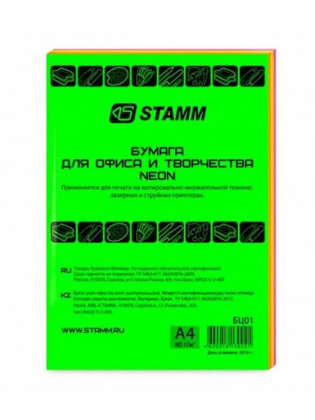 СТАММ Бумага офисная цветная mix Neon, А4 (210х297 мм), 80 г/м?, 50 л.