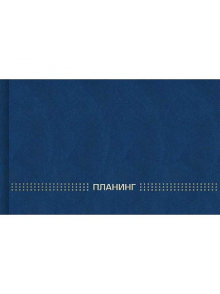 Escalada Планинг недатировванный 220*135 мм, 128 стр.